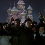 Putin's Witnesses Poster